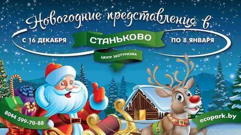 Письмо отправлено - Почта Mail.Ru