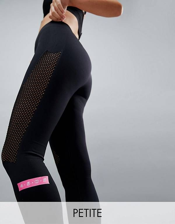 ASOS 4505 PETITE Seamless 7/8 Legging In Open Warp Knit