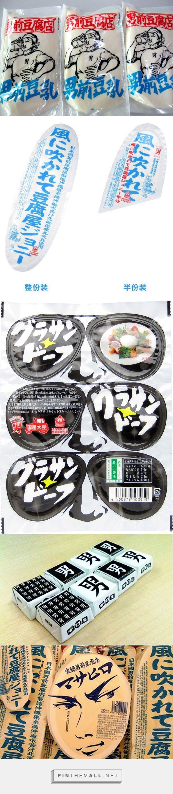 日本男前豆腐店:原來帥,真的可以大賣...... - ㄇㄞˋ點子靈感創意誌 Cool #packaging from Mr. Tofu Man curated by Packaging Diva PD created via http://www.mydesy.com/handsome-tofu-man