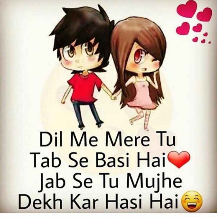 Best Couple Quotes In Hindi: 1131 Best Śhãyari Images On Pinterest