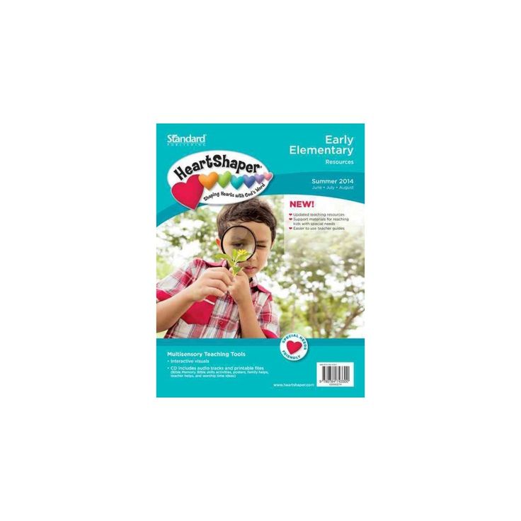 HeartShaper Early Elementary Resources Summer 2014 (Mixed media product)