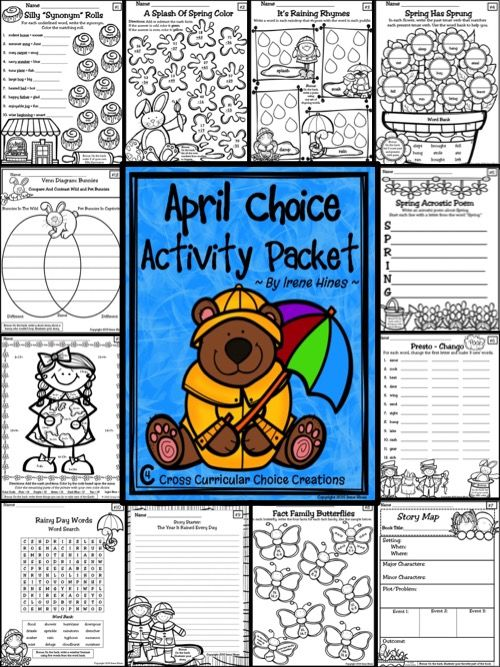 April Choice Activity Packet: Spring No Prep Cross Curricular Anchor Activities For Second Grade! This is the first packet of my new line: Cross Curricular Choice Creations! This choice activity packet is perfect for independent anchor activities! Teachers can provide differentiation due to student choice of activities. $