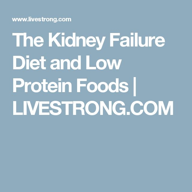The Kidney Failure Diet and Low Protein Foods | LIVESTRONG.COM