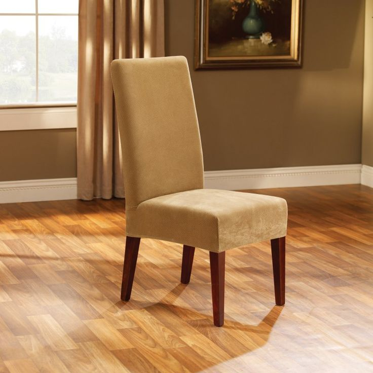 Sure Fit Stretch Pique Short Dining Room Chair Cover Chocolate