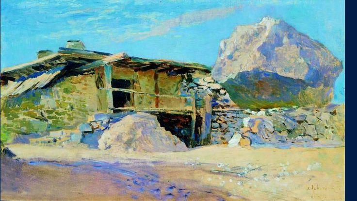 Левитан Исаак Ильич (1860-1900) Крым