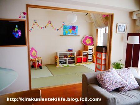 和室(こども部屋) Kirakuni-Sutekilife ~マンションで北欧 ... P1050010.jpg