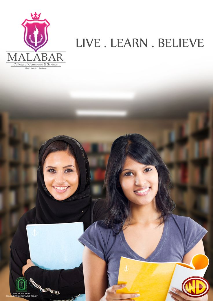 Prospectus design for Malabar College of Commerce and Science - Page #1