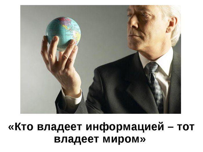 Алексей Мельянок/3479580_QV5Bz2MrzaU (700x525, 48Kb)