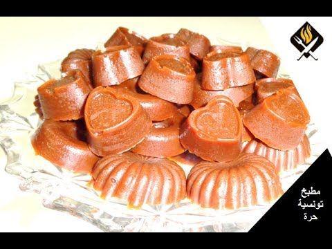 حلوى الكراميل اللذيذة بثلاث مكونات فقط - Recette Bonbon Caramel Facile - YouTube