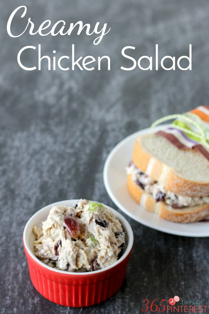 Creamy Chicken Salad is a delicious lunch option and a great way to use up leftover chicken. Don't forget all the yummy add-ins!