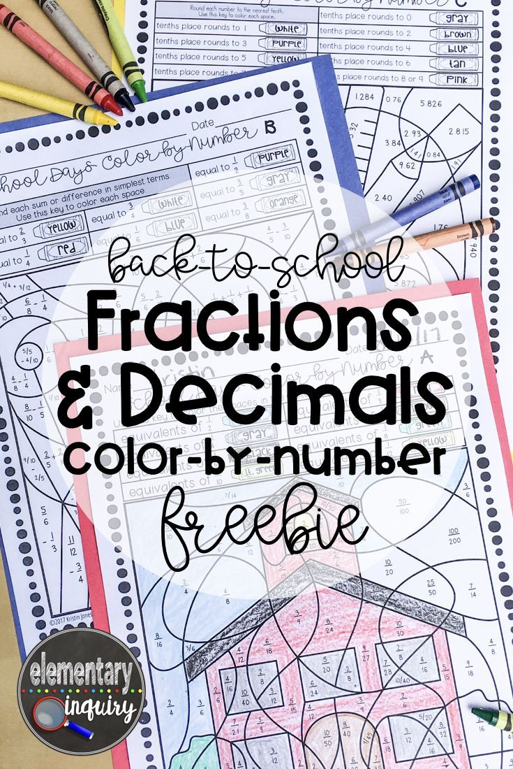 Back to School Fractions and Decimals Color By Number Free ...