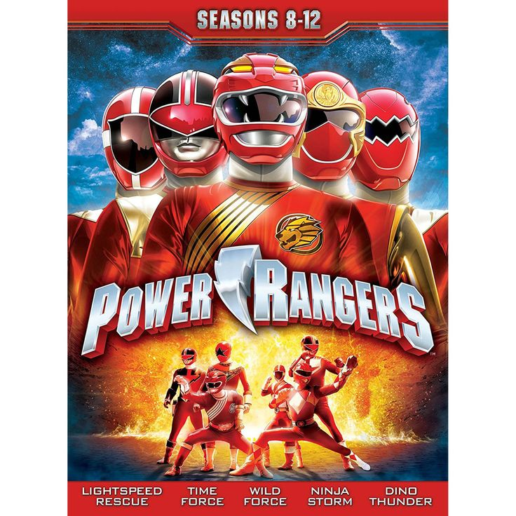 Power Rangers Seasons 8-12 Box Set on DVD