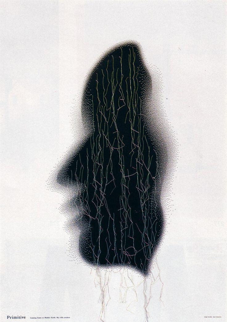 Primitive, Ken Miki, 1993