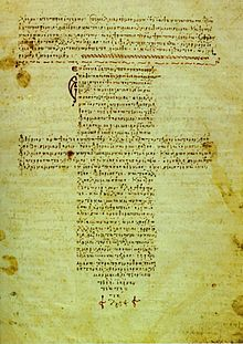 The Hippocratic Corpus, a collection of around seventy early Greek medical works associated with Hippocrates and his teachings