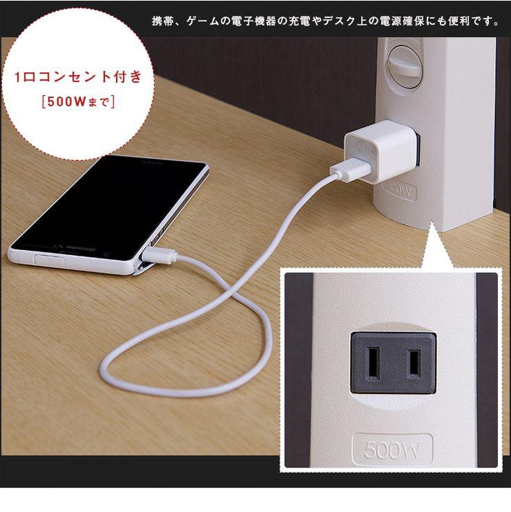 T型 Led デスクライト Ldy 1217tn Oh 無段階調光機能 コンセント付 家具通販のわくわくランド 本店 デスクライト ライト 光
