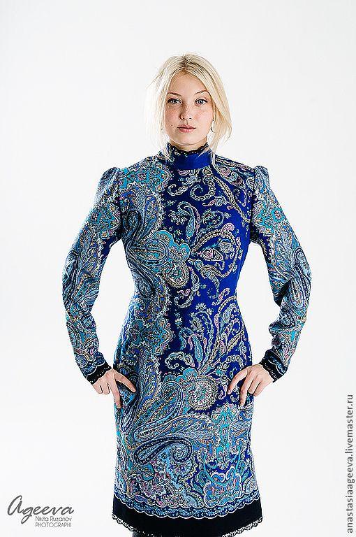"""Купить Платье из платка """"Караван"""" с кружевом и бисером. - синий, орнамент, платье из платка"""