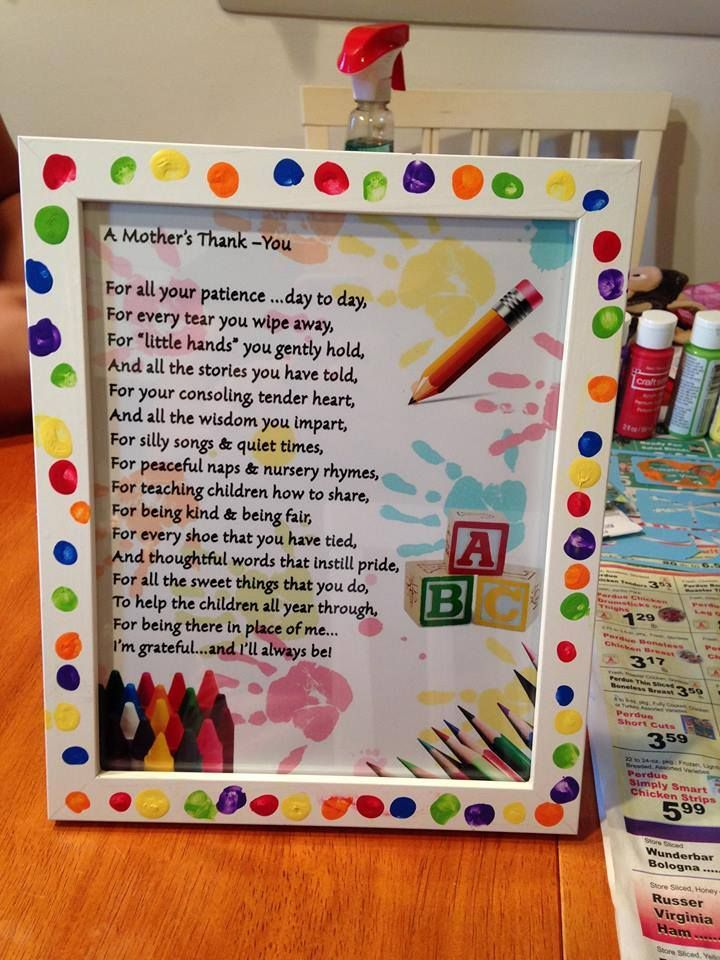 Thank you, K&S Designs for the perfect print to go along with my son's fingerprinted frame to thank his daycare providers! I truly appreciate your fast turn around and delivery when I didn't have much time! You have a new, loyal fan ~ Gloria August 19, 2014