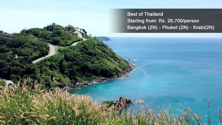 #Thailand is a marvelous kingdom featuring beautiful islands, Buddhist Temples, unique history and well known for its cuisine and Thai massage. Bangkok features both modern convenience with old world charm, Krabi and Phuket include white sandy #beaches, elephant safaris, gateway to Phi Phi islands and extensive coral reefs. Get yourself on toes by booking this package (www.nivalink.com/holiday/thai-08) with Nivalink.