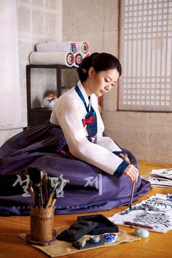 한복 Hanbok / White jeogori and purple chima / Traditional Korean dress