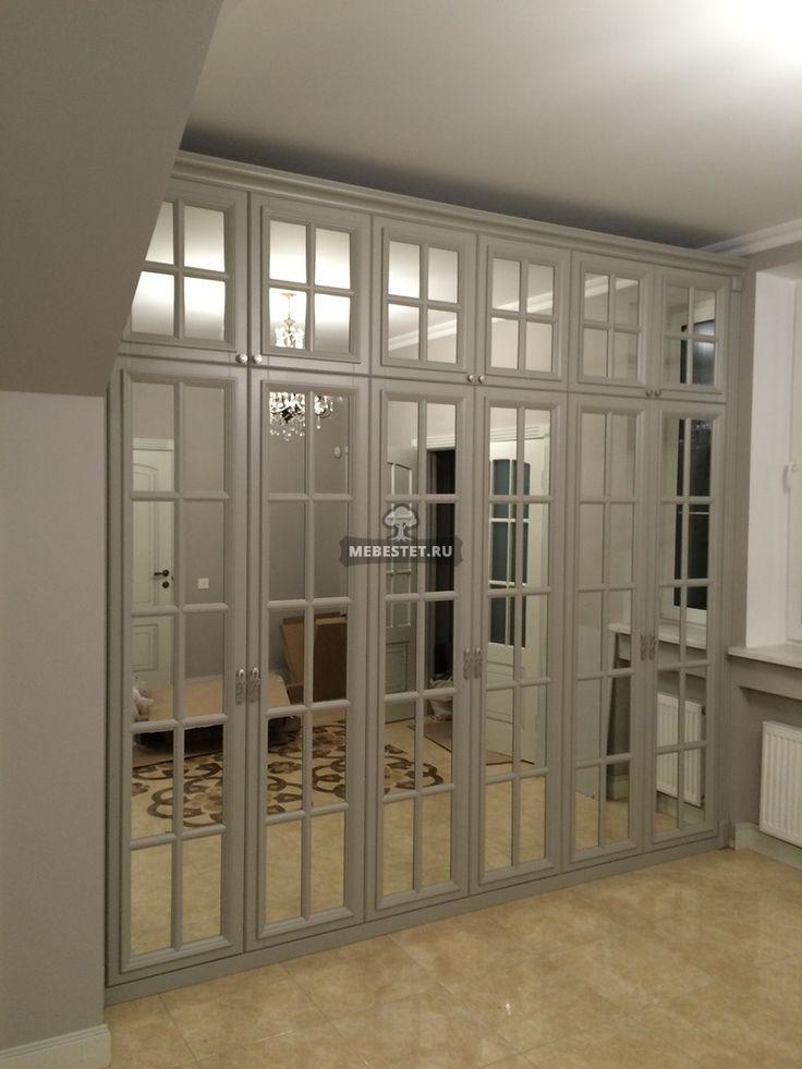 Зеркальный шкаф из МДФ с раскладкой / Меб Эстет