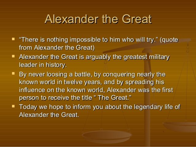 Great Quotes On Pinterest: 25+ Best Alexander The Great Quotes On Pinterest
