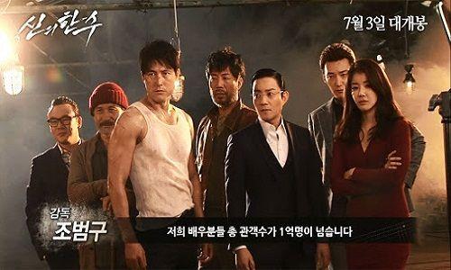 The Divine Move | Pemain IGO Profesional Tae-seok kehilangan permainan taruhan tinggi untuk penjudi bawah tanah terkenal Sal-soo, dan akhirnya dibingkai untuk pembunuhan saudaranya sendiri dan diku...