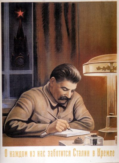 Viktor Govorkov, Stalin cares at the Kremlin about everybody, 1940