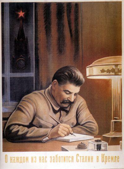 Viktor Govorkov, Stalin cares at the Kremlin about everybody, 1940