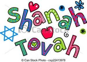 41 best jewish clip art images on pinterest clip art rh pinterest com passover clip art in black and white passover clip art for facebook