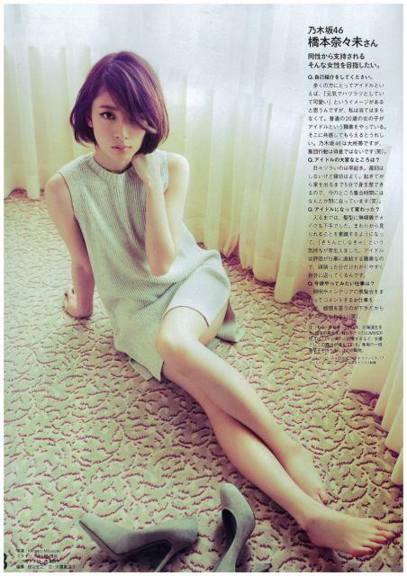 【画像】橋本奈々未さんのお化粧が、もはや特殊メイクだと話題に【乃木坂46】 | 乃木坂46まとめんばー