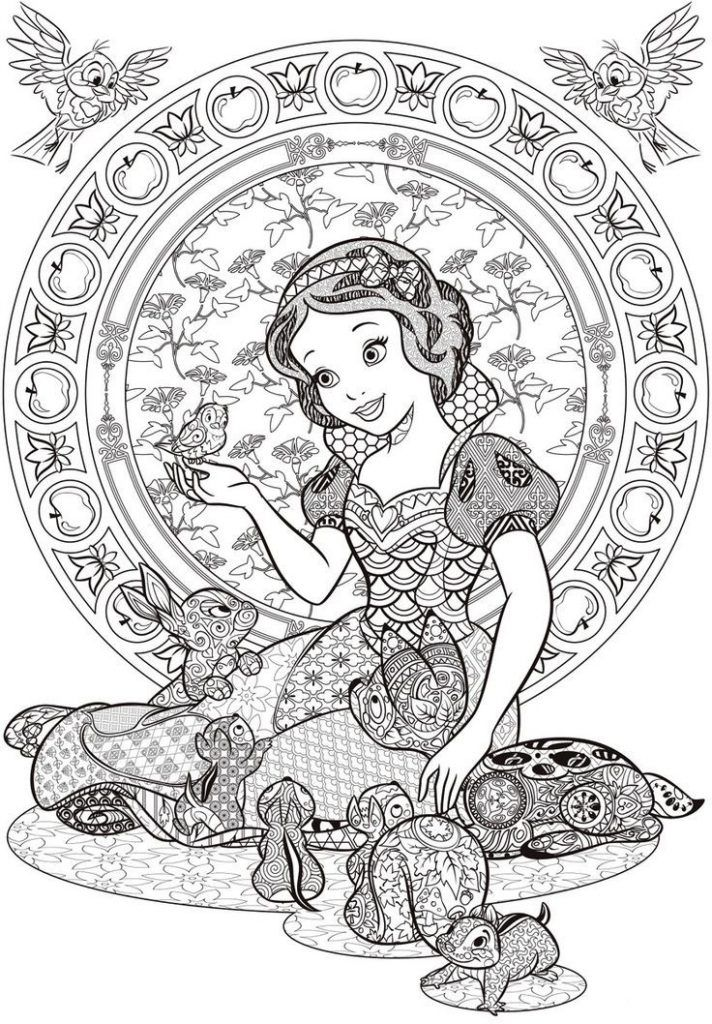 Disney Coloring Pages For Adults Best Coloring Pages For Kids Disney Princess Coloring Pages Snow White Coloring Pages Mandala Coloring Pages