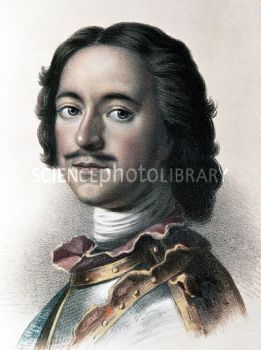 the reforms of peter i of Peter the great was a very interesting tsar he took russia out of the dark ages and into the enlightenment and skipped the renaissance era all together--a fact that makes russia unique among european nations.