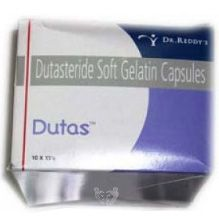 Dutas (Dutasteride, Avodart) is used to treat benign prostatic hyperplasia (BPH) in men with an enlarged prostate. Dutas helps improve urinary flow and may also reduce your need for prostate surgery later on. Dutas (Dutasteride) prevents the conversion of testosterone to dihydrotestosterone (DHT) in the body. DHT is involved in the development of benign prostatic hyperplasia (BPH).