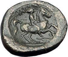 Philip II 359BC Olympic Games HORSE Race WIN Macedonia Ancient Greek Coin i64927  See it here here: http://ift.tt/2ibiIUA    eBay Store: http://ift.tt/1msWs3V   eBay Feedback   Educational Videos about ancient coin collecting and investing...