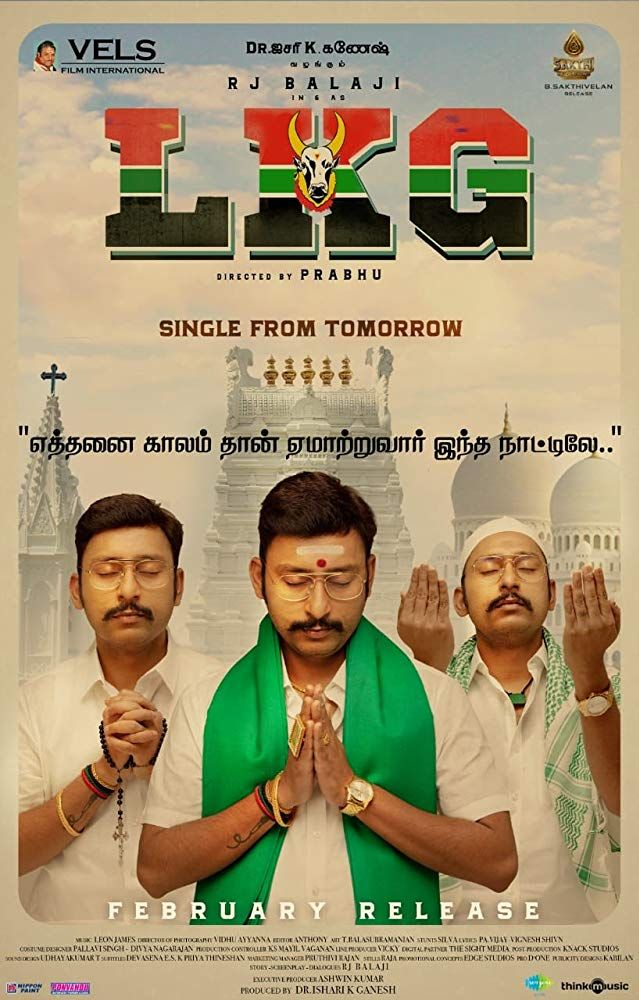 Here is available LKG (2019) south movie 1080p Hindi