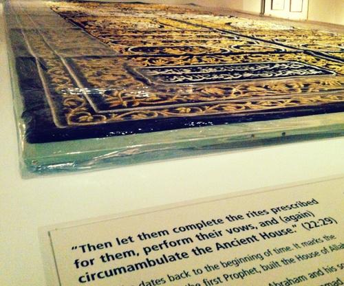 'Kiswa' at an Islamic Museum In UAE