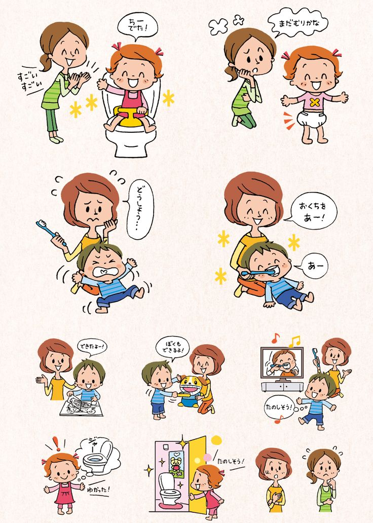 category : Cute-minoru kimura News & Works