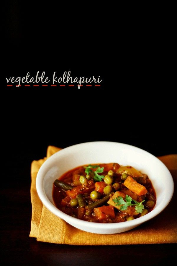 veg kolhapuri recipe, how to make veg kolhapuri recipe | stepwise