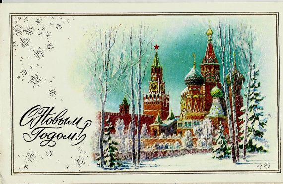 Kremlin of Moscow  Vintage Russian Postcard Soviet by LucyMarket, $3.99
