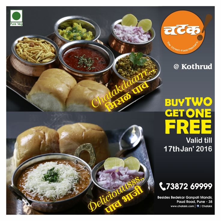 *** चटकदार मिसळ पाव आणि पाव भाजी *** Buy 2 Get 1 FREE !!! Special offer for foodies who love Misal Pav and Pav Bhaji. Offer valid till 17th Jan 2016. Visit us today with your friends and family to enjoy Chatakdaarrr Misal Pav and Deliciouusss Pav Bhaji !!! ‪#‎pune‬ ‪#‎misal‬ ‪#‎misalpav‬ ‪#‎pavbhaji‬ ‪#‎foodie‬ ‪#‎imsopuneri‬ ‪#‎eveningwalks‬ ‪#‎puneri‬ ‪#‎punediaries‬ ‪#‎punefoodie‬ ‪#‎indianfood‬ ‪#‎mouthwatering‬ ‪#‎breakfast‬ ‪#‎yummy‬ ‪#‎foodgasm‬ ‪#‎kothrud‬ ‪#‎punekar‬