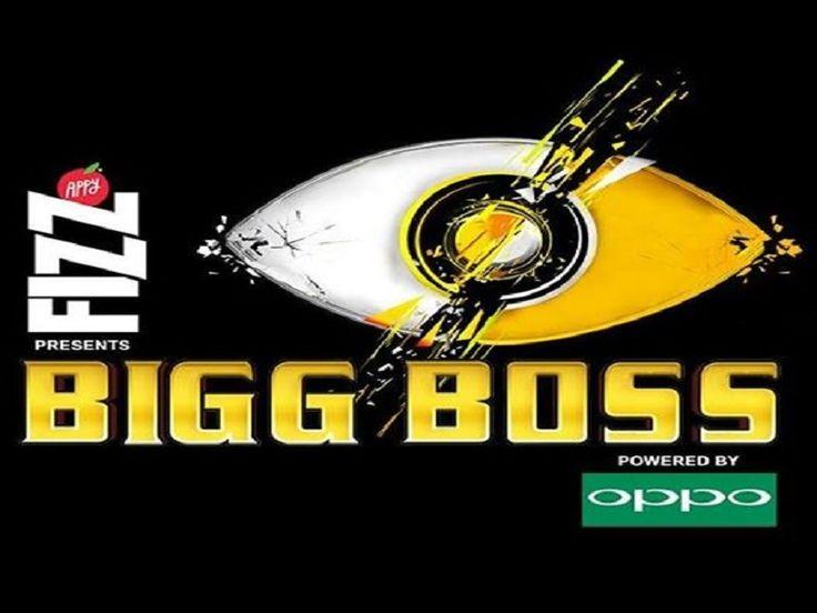 Bigg Boss 11 15th November 2017 Watch Full Episode 46 Online
