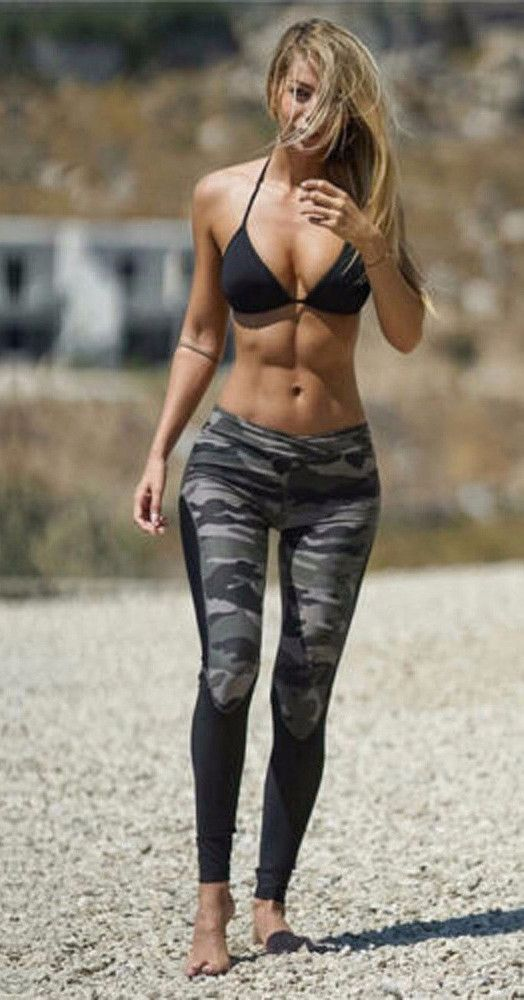 Women's Premium Camo Yoga Pants
