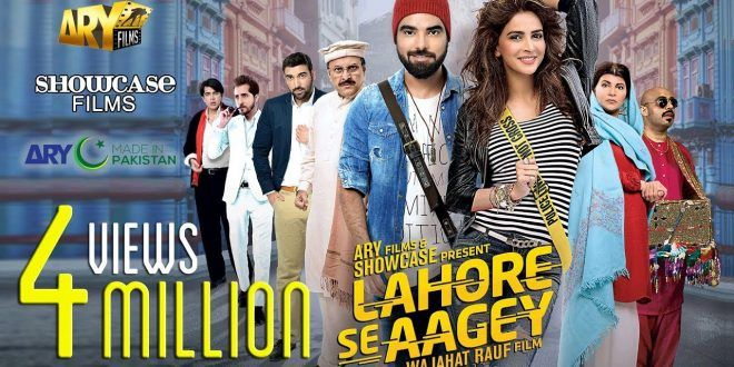 Lahore Se Aagey 2016