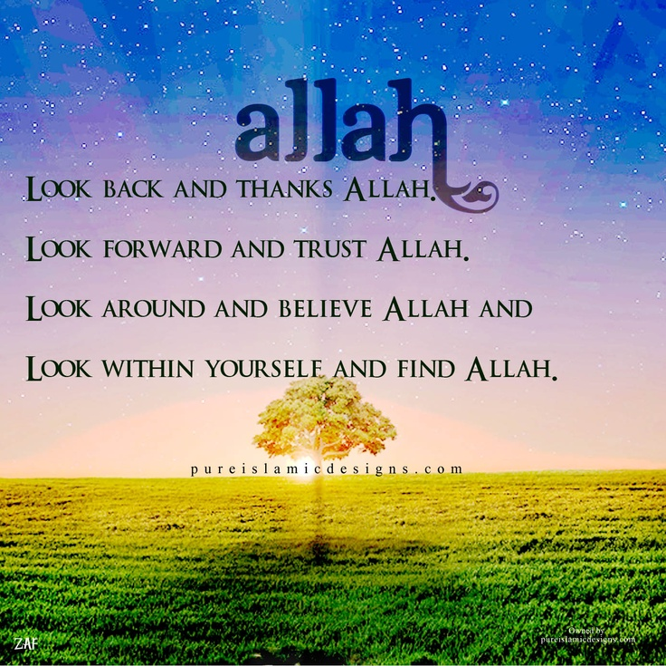 1000 images about islamic copywork qur 39 an hadith