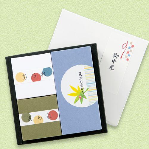 お茶と菓子セットの和風夏ギフト<br />【オビシールテンプレート】