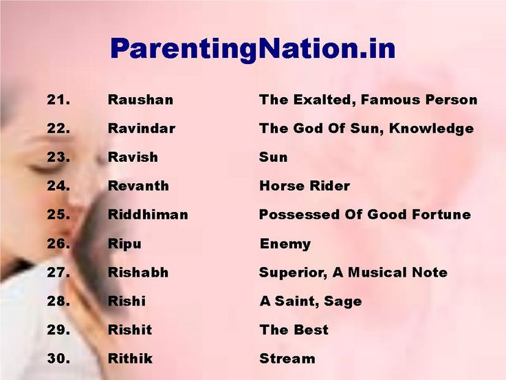Boy Names: 7 Best Images About Tula Rashi Baby Boy Names With Meaning