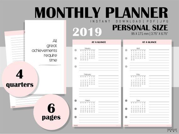 2019 Monthly Planner Year At A Glance 4 Quarters Personal Size