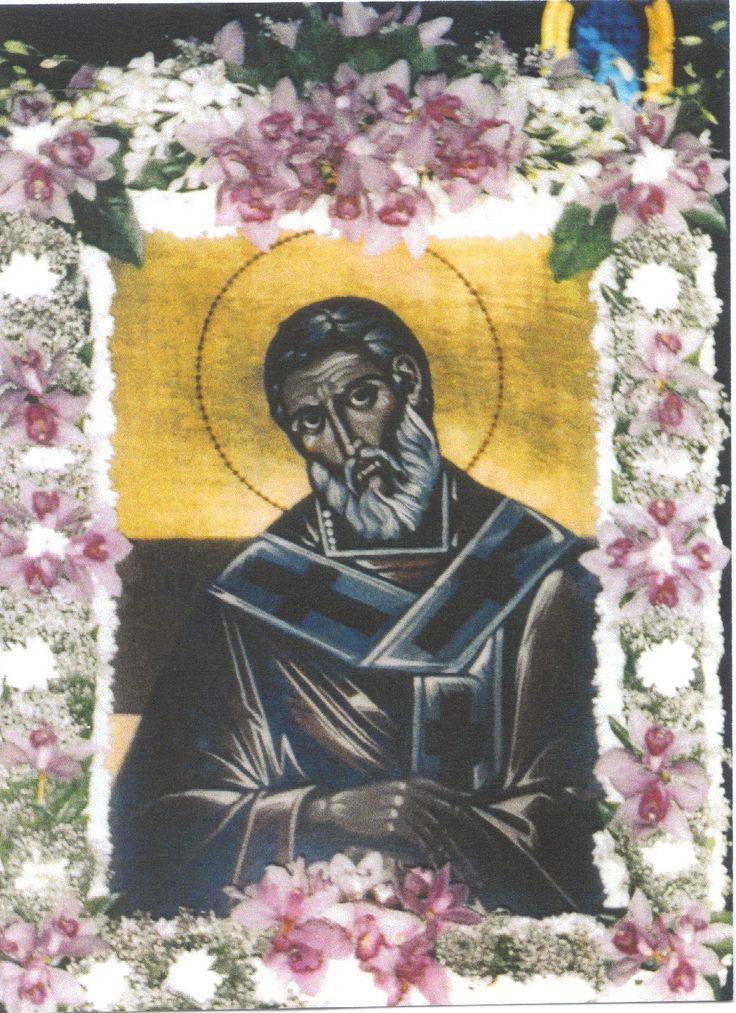 ΓΙΟΡΤΆΖΕΙ  ΣΗΜΕΡΑ Ο ΑΓΙΟΣ ΜΑΚΑΡΙΟΣ ΞΥΛΟΚΑΣΤΡΟΥ!!!Περικαλλής ο ναός ο αφιερωμένος στον θαυματουργό ιεράρχη της Κορίνθου!!!  Παραμένει στη συνείδηση των ορθοδόξων ως ο ενάρετος και φιλόστοργος ποιμενάρχης, ο μεγάλος διδάσκαλος του Γένους, ο ταπεινός διάκονος του Χριστού.  Χρόνια πολλά!!! https://www.youtube.com/watch?v=HSo7pahIN0g