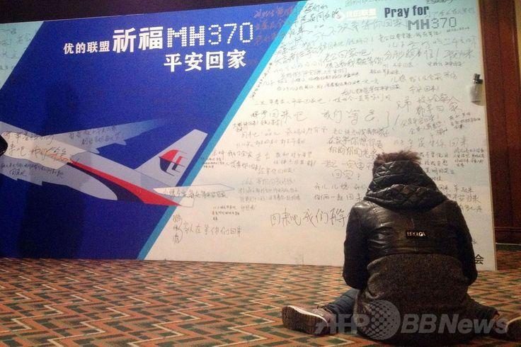 マレーシア航空(Malaysia Airlines)MH370便の乗客の親族が宿泊している中国・北京(Beijing)のホテルの会議室で、家族の無事を祈る親族らのメッセージが書かれたボードの前に座り込む女性(2014年3月20日撮影)。(c)AFP ▼24Mar2014AFP|仏衛星、インド洋で浮遊物捉える 不明マレーシア機か http://www.afpbb.com/articles/-/3010840 #mh370 #mas #B777200 #MalaysiaAirlines