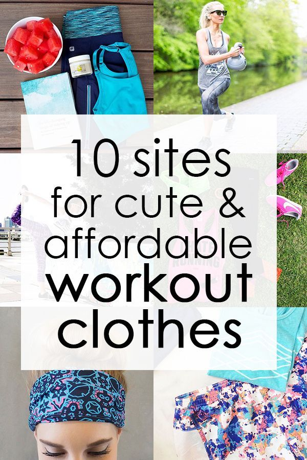 Where to Find Cute and Affordable Workout Clothes affordable clothing, cheap clothing, frugal clothing